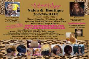 best hair salons in las vegas picture 4
