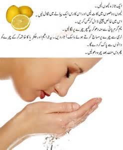 acne ko khtm krne k ly medicine tips picture 7