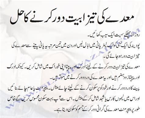 sale out k urdu maani picture 15