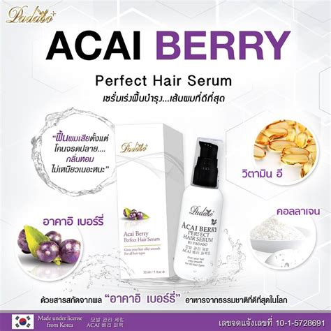 acai berry allergy symptoms picture 11