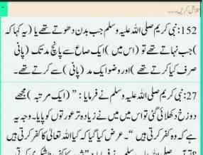 urdu font store picture 11