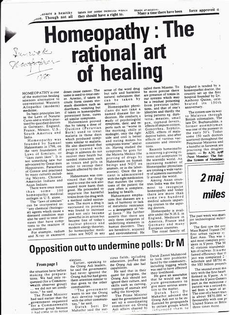bm homeopathic pakistan picture 11