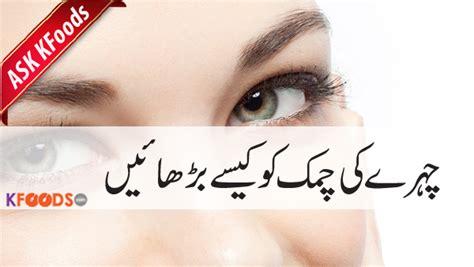 acne ko khtm krne k ly medicine tips picture 11