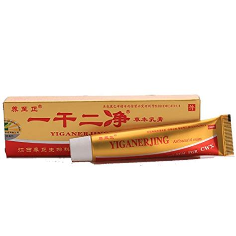 mq natural chinese herbal medicine cream eczema dermatitis psoriasis vitiligo skin picture 1