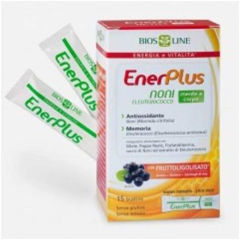enerplus capsule picture 1