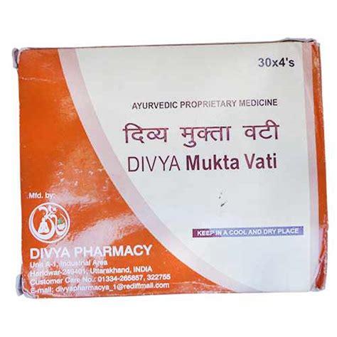 divya kayakalp vati reviews picture 11