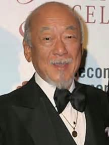 what kind of hebal supplement is mr. miyagi? picture 10