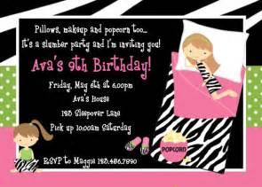 free printable sleepover party invitation picture 11