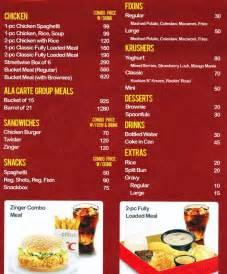 skin 101 manila philippines price list picture 12