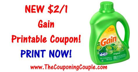 free trial for naturnal gain plus picture 2