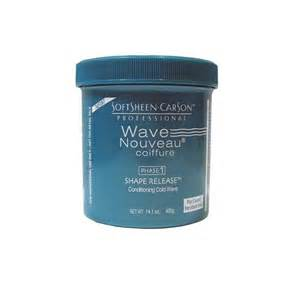 avanti hair product picture 11