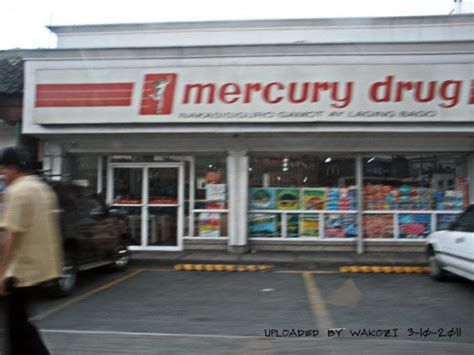 1-3 dimethylpentylamine in mercury drugs in the philippines picture 7