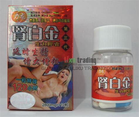 herbal penis supplement for 40 males picture 15