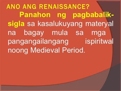 ano ang mga dapat kainin ng taong may picture 3