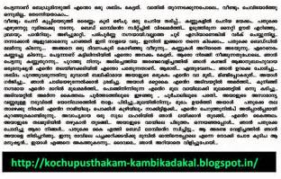 kambi katha online read in manglish picture 5