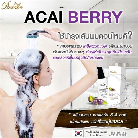 acai berry grey hair picture 13