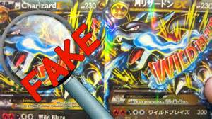 can buy virility ex in japan? picture 12