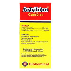 antribion mexico picture 3