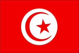 badriya star en tunise picture 1