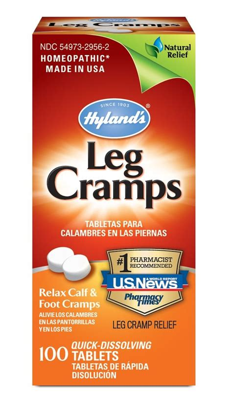 are side sches & leg cramps symptoms of picture 3