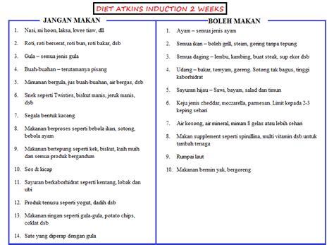 atkins diet menus picture 11