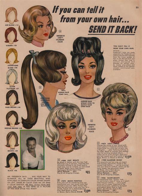 fredricks hair salon picture 1