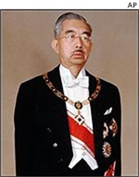 what is hirohito disease picture 11