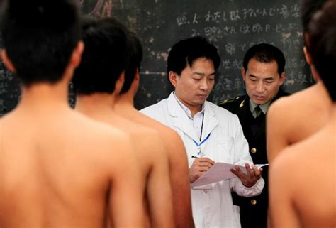 male military physical exam picture 9