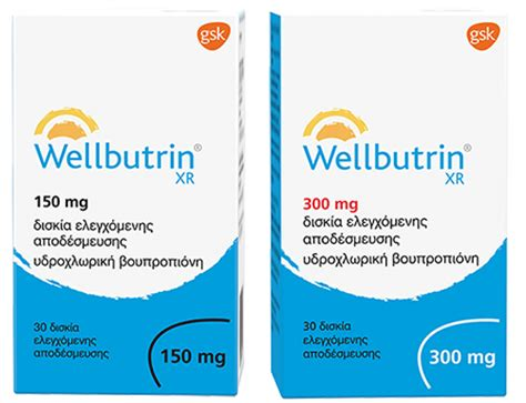 wellbutrin xr and weight loss picture 11