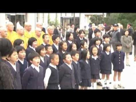 5th buddhist summit picture 1