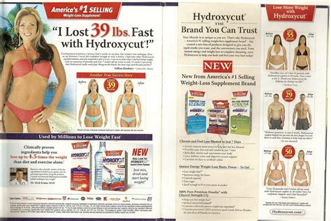 hydroxycut evaluation picture 6