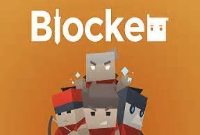 blocker io picture 2