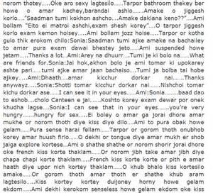 bangla mami choti list picture 10