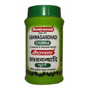 panchsakar churna picture 5
