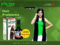 keshking hair oil review picture 1