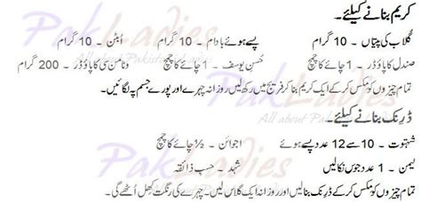 dr kurram tips in urdu about alovera picture 2