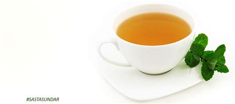 Green tea helps prostate inflamation picture 10