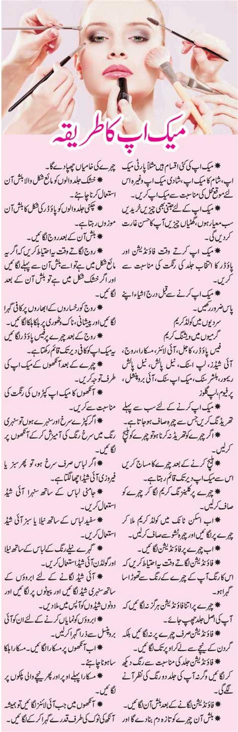 dr khuram tips picture 7