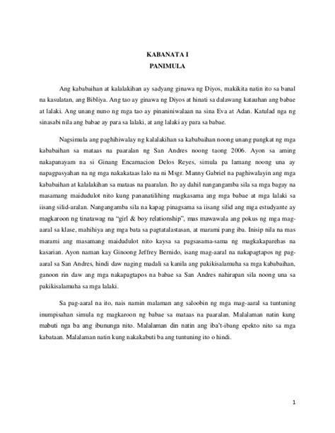 free konseptong papel picture 5