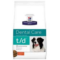 dry dog food for teeth care picture 9