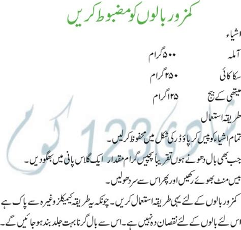 dr khurm solution of face skin problem picture 7