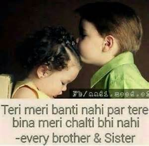 urdu sexy stories small brother big sister picture 1