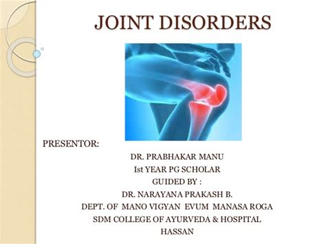 joint disorders picture 1