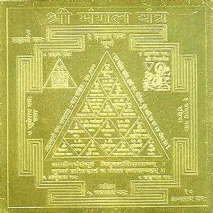 tantra mantra for getting money from indrl book picture 1