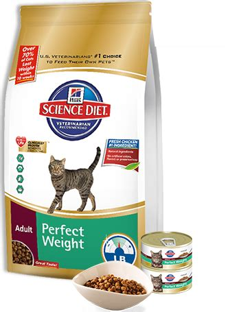 compare to science diet dog food picture 2