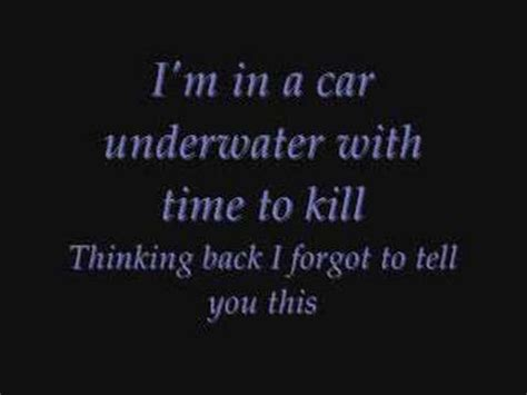 car underwater armor for sleep lyrics picture 6
