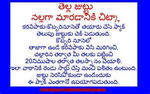 sex advice tips with doctor.telugu picture 3