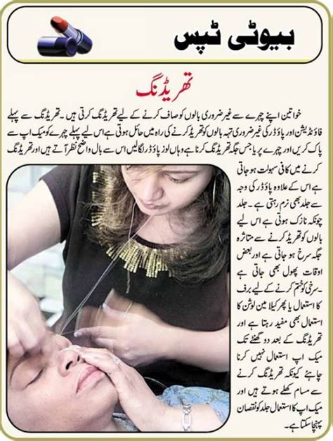 wax in karachi for boys picture 9