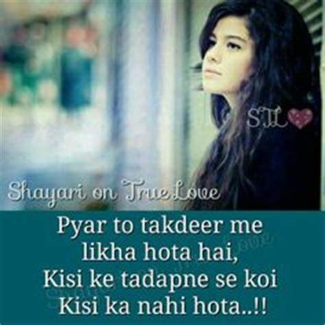 thyroid me kya hota hai in urdu picture 7