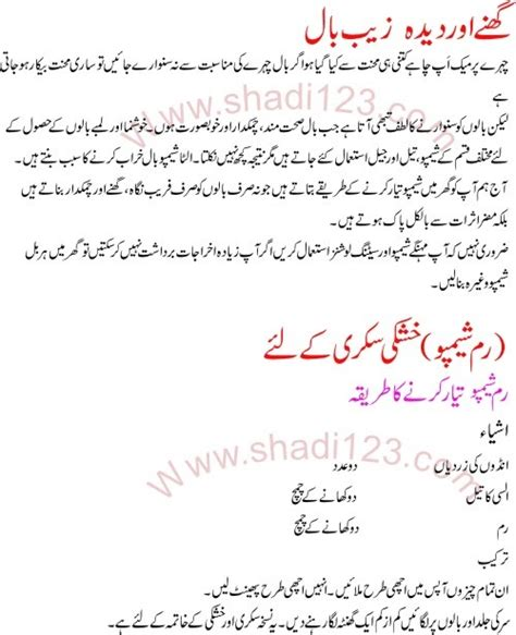 dr khurram h hair and skin holes tips picture 1